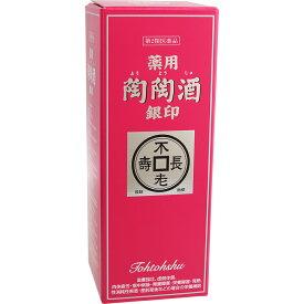 【第2類医薬品】陶陶酒製造 薬用陶陶酒銀印 1000ml