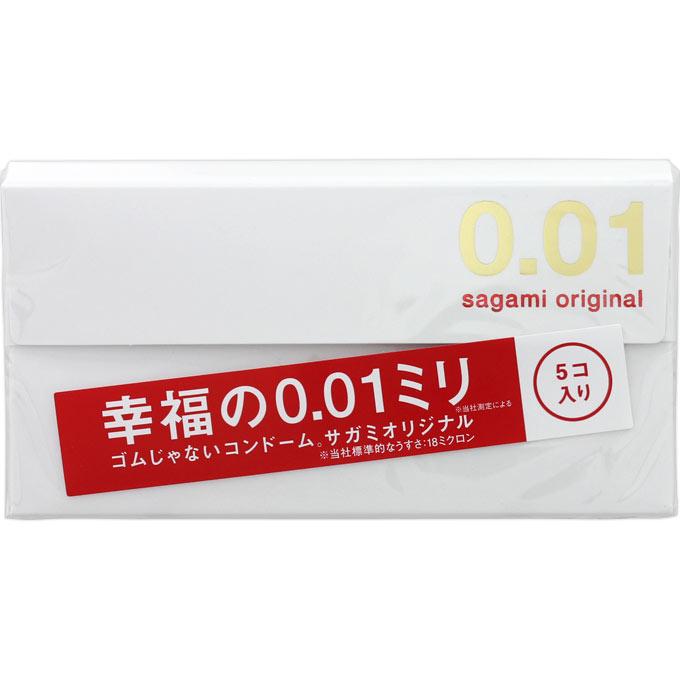 相模ゴム工業 サガミオリジナル 001 5個入り【point】