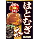 山本漢方製薬 はとむぎ茶 100% 20H