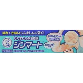 【第2類医薬品】ロート製薬 メンソレータム ジンマート 15g