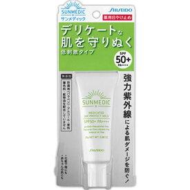 資生堂薬品 サンメディックUV 薬用デイプロテクト(マイルド) 25g (医薬部外品)【point】