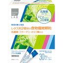 アストリム matsukiyo LAB ファイバーファインプラス乳酸菌 5g×30包【point】