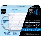 matsukiyo 耳が痛くなりにくいマスク 大きめサイズ 個包装40枚入