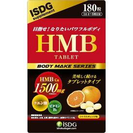 医食同源ドットコム HMBタブレット 180粒