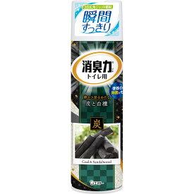 エステー フレッシュパワー消臭力 トイレ用スプレー 炭と白檀の香り 330ML