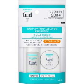 花王 キュレル フェイスケアミニセットIII(とてもしっとり) 40ml (医薬部外品)