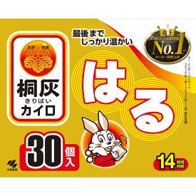 桐灰化学 はる 入函 30ケ