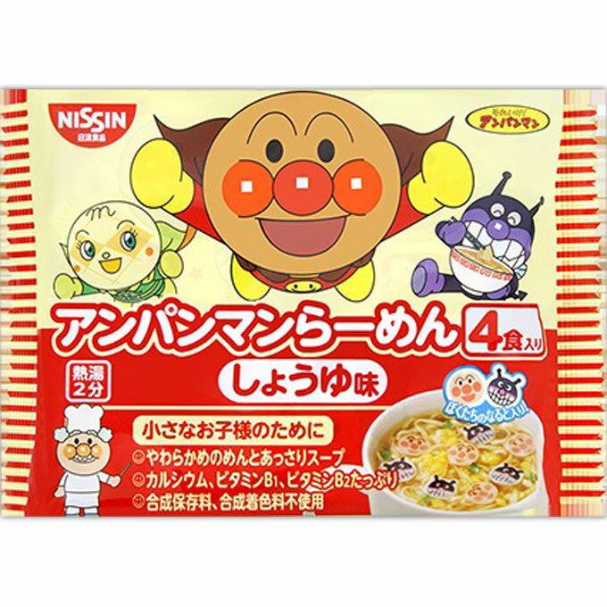 日清食品 日清 アンパンマンらーめん 4食パック 22g×4