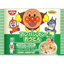 日清食品 日清 アンパンマンおうどん 4食パック 22g×4