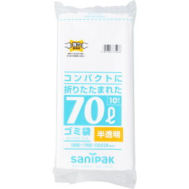 日本サニパック コンパクトに折りたたまれたゴミ袋 70L 白半透明 70L 10枚