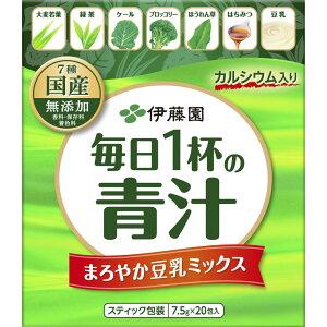 伊藤園 豆乳とはちみつ入りでおいしい 毎日1杯の青汁 有糖 7.5g×20包