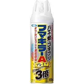 フマキラー フマキラーAダブルジェットプレミア 450ml (医薬部外品)