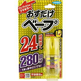 フマキラー おすだけベープスプレー 280回分 不快害虫用 28.2ml