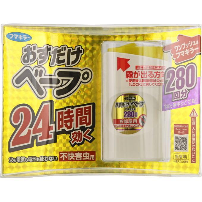 フマキラー おすだけベープセット 280回分 不快害虫用 1セット