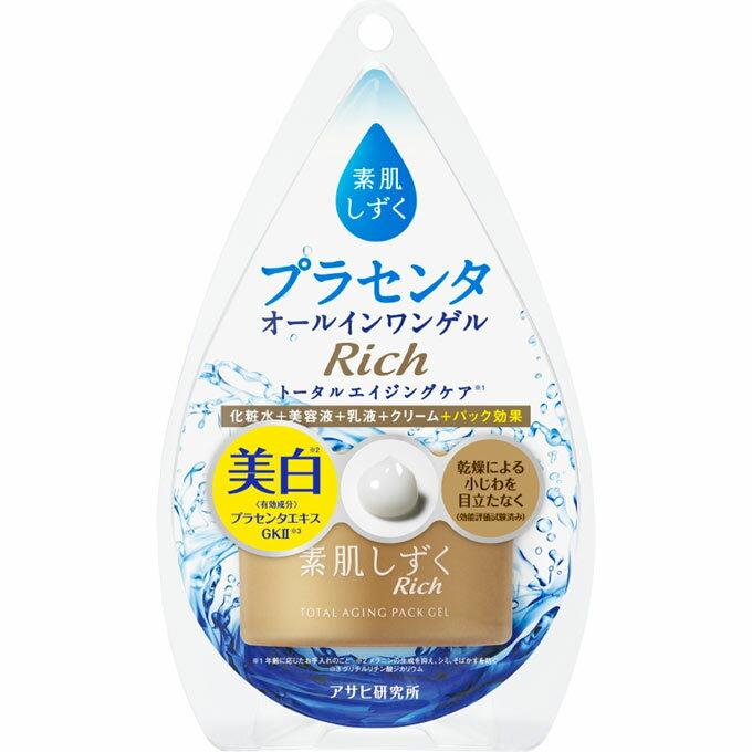 アサヒグループ食品株式会社 素肌しずく ゲルS 100g (医薬部外品)