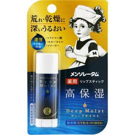 ロート製薬 メンソレータムディープモイスト無香料 4.5g (医薬部外品)
