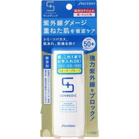 MK サンメディックUV 薬用サンプロテクトEX 50mL (医薬部外品)【point】
