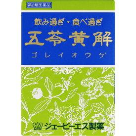 【第2類医薬品】ジェーピーエス製薬 五苓黄解内服液 30ml×2本