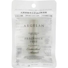 アルジェラン オイルリップS 無香料 4g【point】