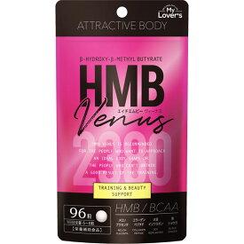 MyLover's HMB Venus 96粒