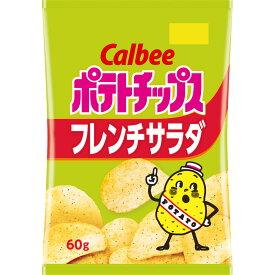 カルビー ポテトチップス フレンチサラダ 60g