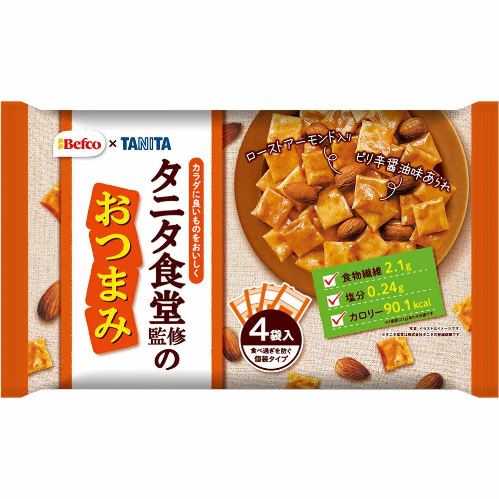 栗山米菓 タニタ食堂監修のおつまみ 84g