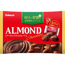 カバヤ食品 アーモンドチョコレート 148g