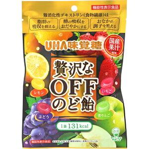 ユーハ味覚糖 贅沢なOFFのど飴 71g