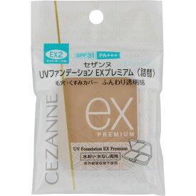 セザンヌ化粧品 UVファンデーション EXプレミアム(詰替) EX2ライトオークル _