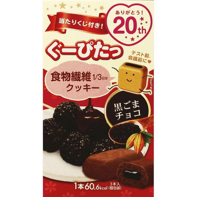 ナリス化粧品 ぐーぴたっ クッキー黒ごまチョコ 3本