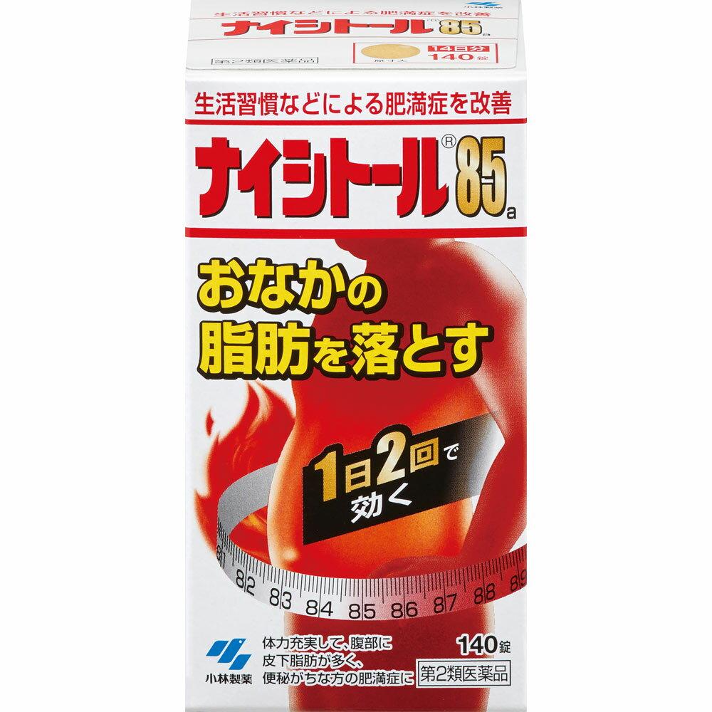 【第2類医薬品】小林製薬 ナイシトール85a 140錠