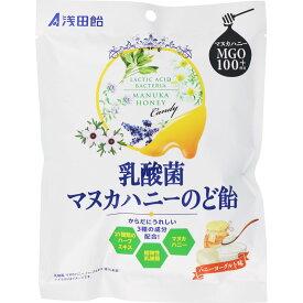 浅田飴 乳酸菌マヌカハニーのど飴 60g