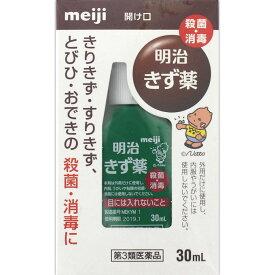 【第3類医薬品】明治 明治きず薬 30ml