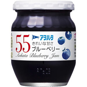 アヲハタ アヲハタ 55 ブルーベリー 250g