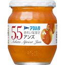 アヲハタ アヲハタ 55 アンズ 250g