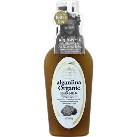ビー・エス・ピー モンシャルーテ アルガニーナ オーガニック ヘアミルク ビッグボトル 130g