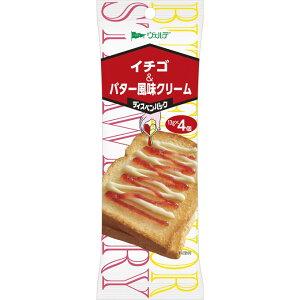 アヲハタ ヴェルデ イチゴ&バター風味クリーム 13g×4