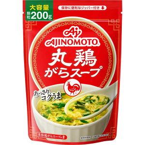 味の素 丸鶏がらスープ袋 200g