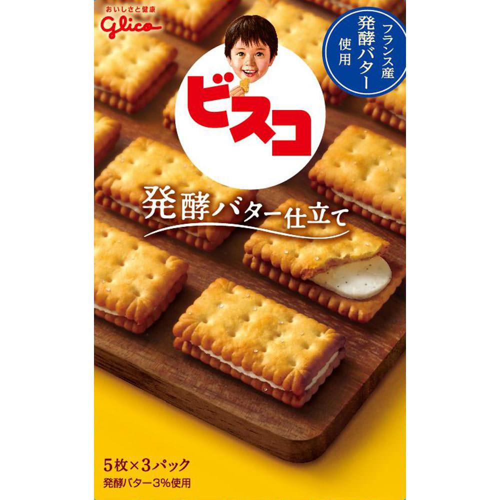 江崎グリコ ビスコ(発酵バター仕立て) 15枚