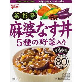 江崎グリコ 菜彩亭「麻婆なす丼」 140g