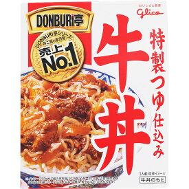 江崎グリコ DONBURI亭「牛丼」 160g
