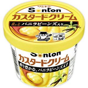 ソントン食品工業 Fカップ カスタードクリーム 135g