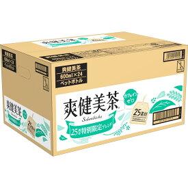 日本コカ・コーラ 爽健美茶 ケース 600ML×24