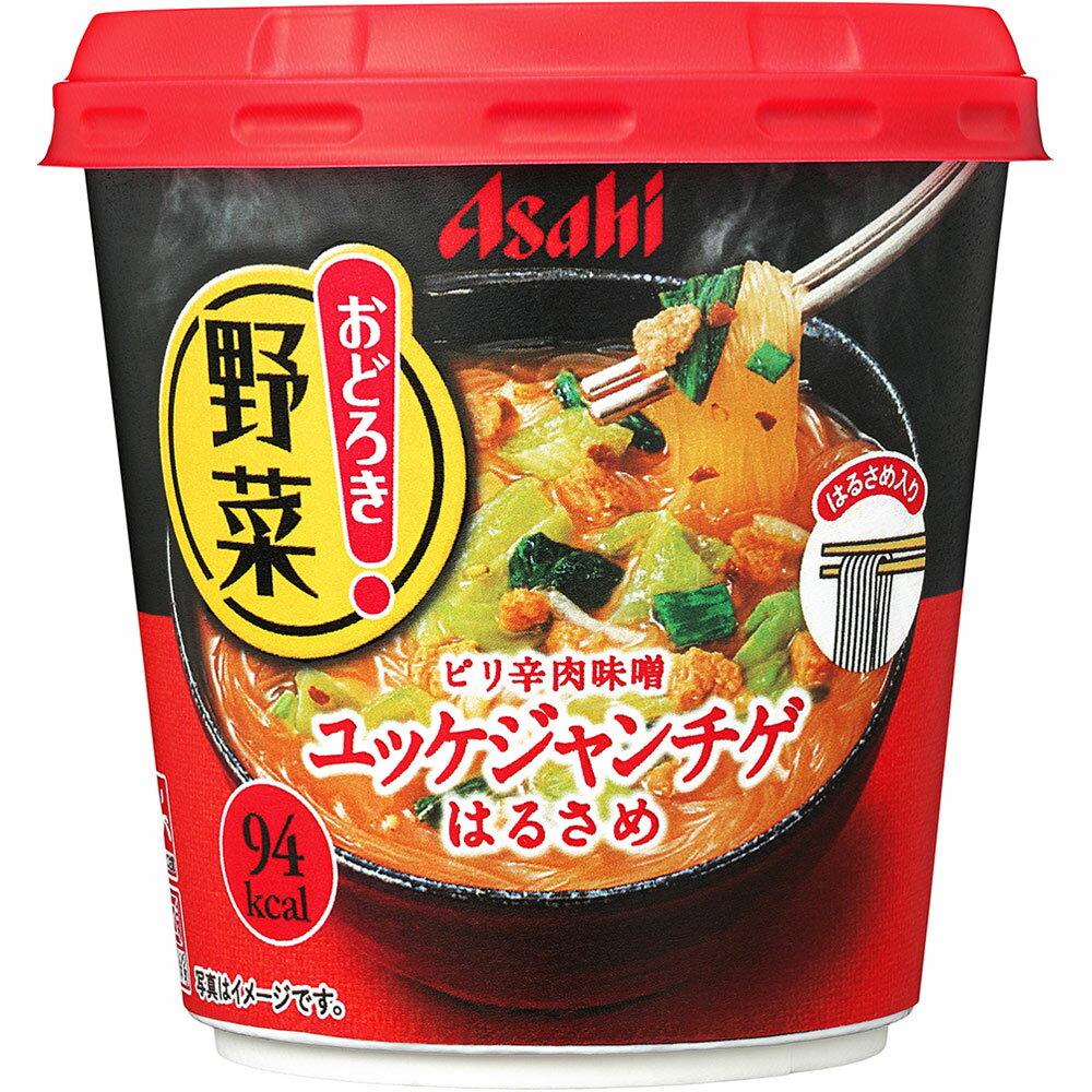 アサヒグループ食品株式会社 おどろき野菜 ユッケジャンチゲ 27.2g
