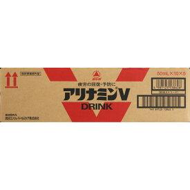 武田CH アリナミンV 50B (医薬部外品)