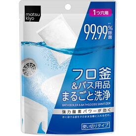 matsukiyo フロ釜&バス用品まるごと洗浄 150g【point】