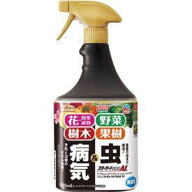 アース製薬 アースガーデン スターガードプラスAL (野菜・花・樹木の虫&病気) 1000ML