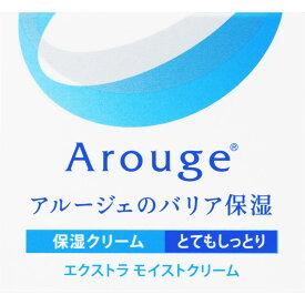 全薬工業 アルージェ エクストラ モイストクリーム (とてもしっとり) 30g (医薬部外品)