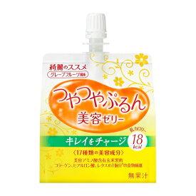 【資生堂】綺麗のススメ綺麗のススメ つやつやぷるんゼリー (グレープフルーツ風味)