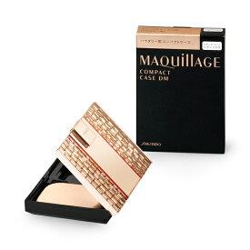 【資生堂】マキアージュコンパクトケース DM 15,000円以上お買い上で美容ドリンク1本プレゼント中!